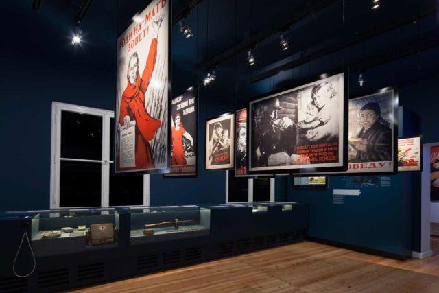Deutsch Russiches Museum Berli